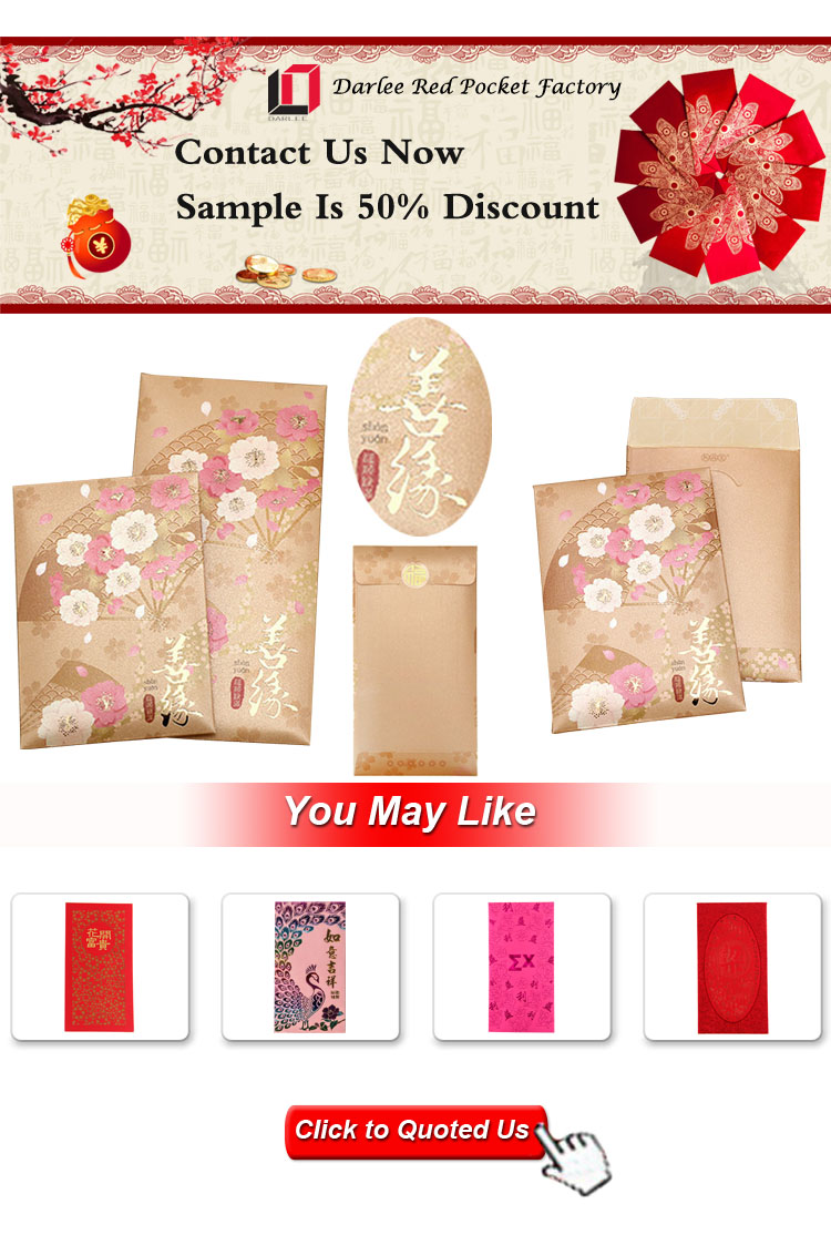 red packets design