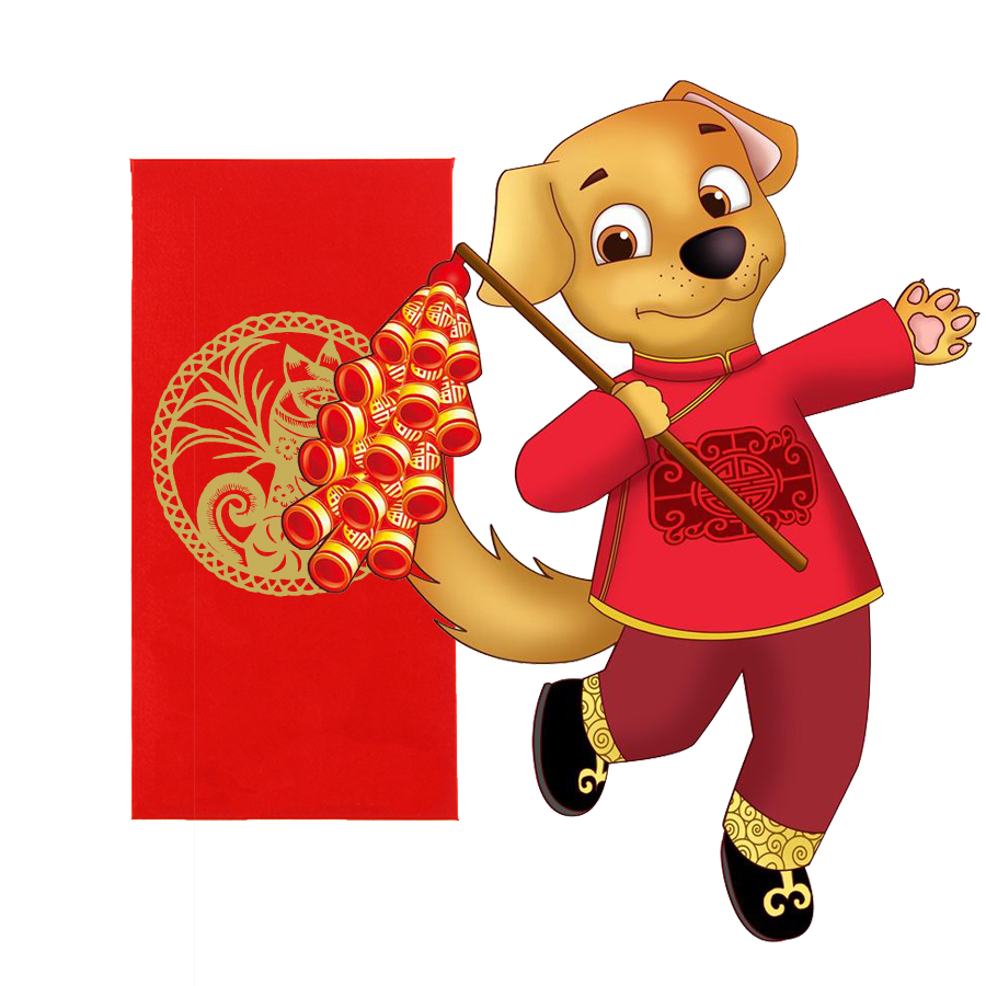2018 Year Of The Dog Red Envelope
