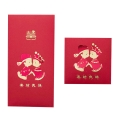 Chinese Lucky Red Envelope