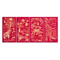Custom Red Envelopes Chinese New Year