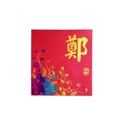 Year of Rooster ang pow wholesale