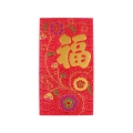 Hot Foil Stamping Red Packet