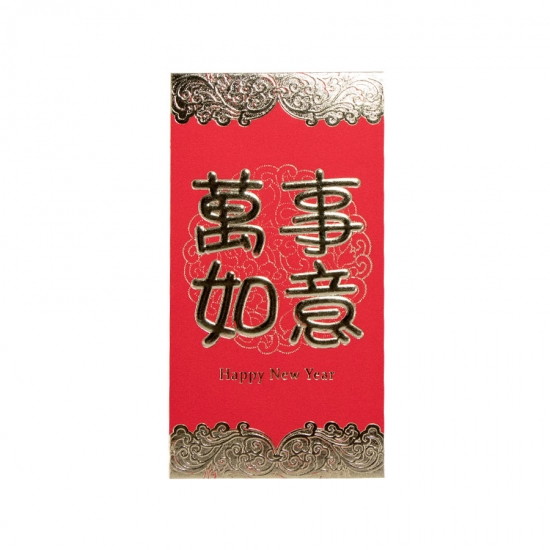 What Is Red Envelope